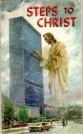 Steps to Christ -S