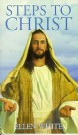 Steps to Christ/Hebrew Cover (Pack of 10) --S